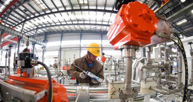 Indústria China