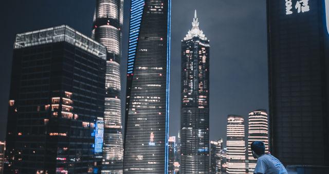 Xangai China Ásia Turismo