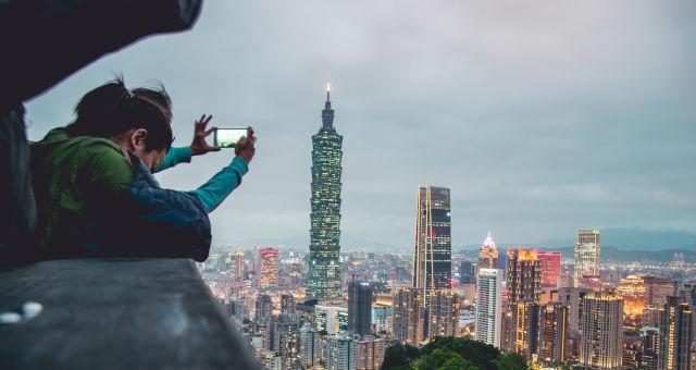 Taiwan Taipei City Turismo Ásia