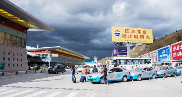 Aeroporto China