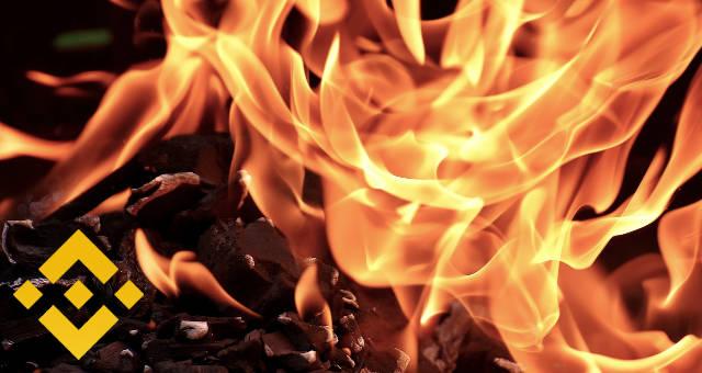 binance queima de tokens fogo