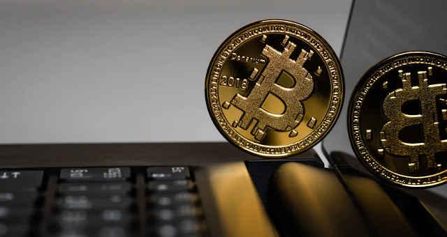 bitcoin tecnologia computador moeda