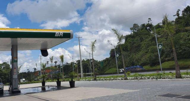 BR Distribuidora Petrobras