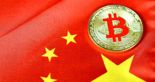 china bitcoin bandeira
