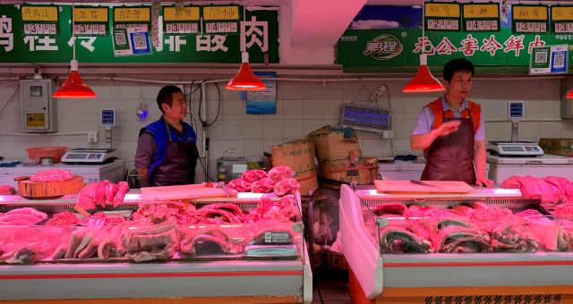 China Carnes