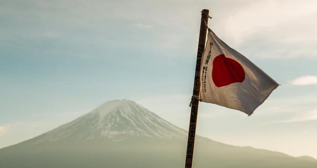 japão bandeira monte fuji