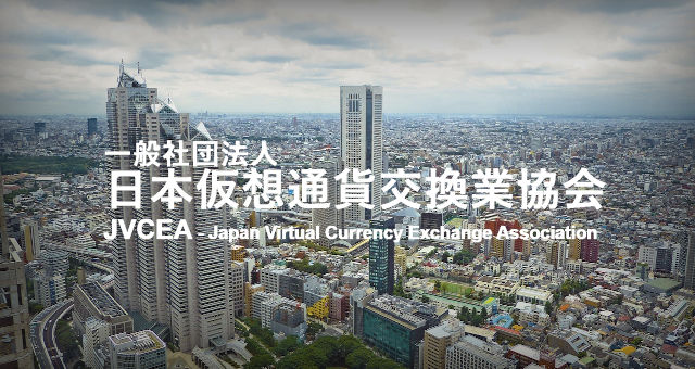 jvcea Japan Virtual Currency Exchange Association