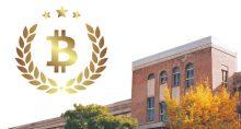 Meijo Gakuin Educational Corporation japão bitcoin cripto