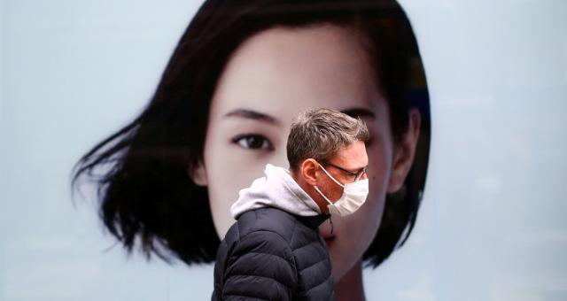 Coronavírus Máscaras Ásia