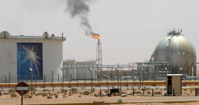 Petróleo Saudi Aramco