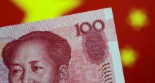 Yuan Iuan China