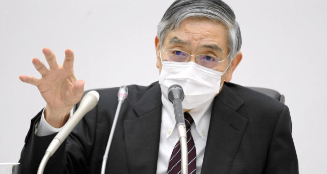 Haruhiko Kuroda BoJ