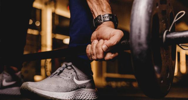 Força Musculação Nike