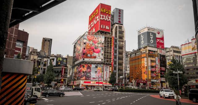 Japão Tóquio
