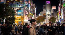 Shibuya Tóquio Japão Ásia Consumo