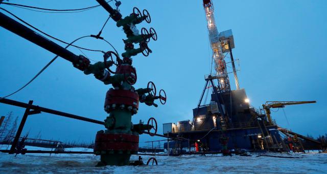 Petróleo Rússia