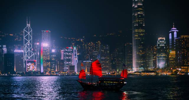 Ásia Hong Kong