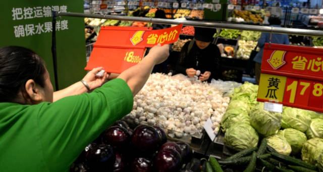 Alimentos Feira Consumo
