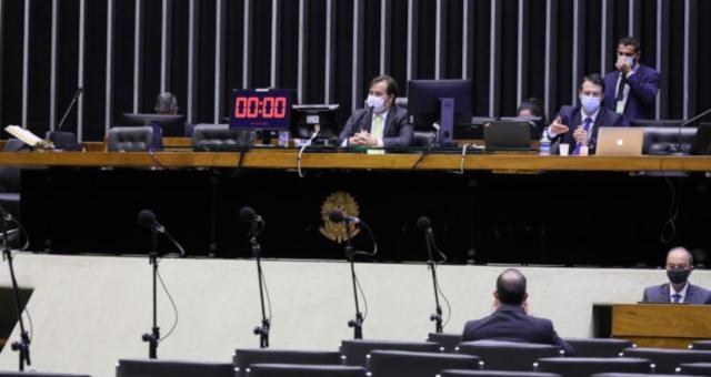 Câmara dos Deputados Rodrigo Maia 2