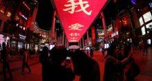 Comércio Consumo China Ásia