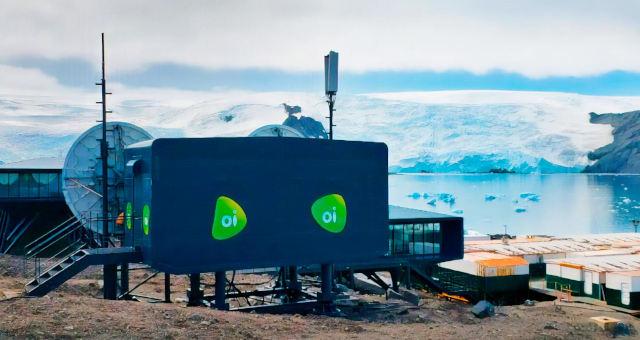 OIBR3 Telecomunicações