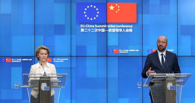 União Europeia China Bandeiras