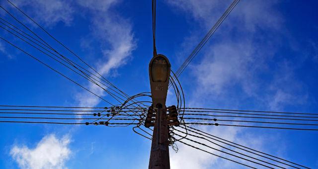 Energia Elétrica Setor Elétrico ONS
