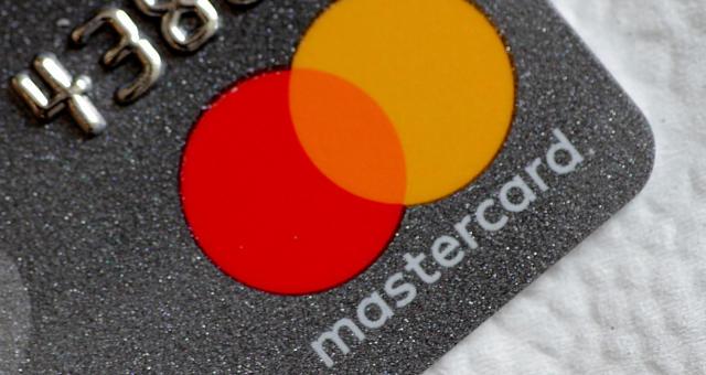 Mastercard Cartões