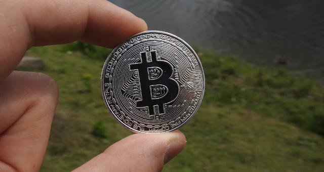 o que é bitcoin e por que devo investir