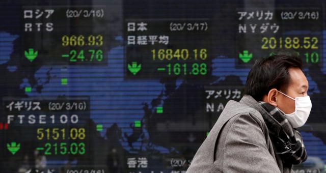 Bolsa Tóquio