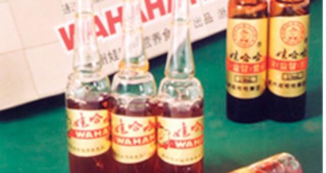 Hangzhou Wahaha