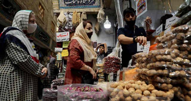 Irã Teerã oriente médio