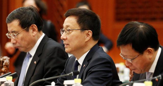 Vice-primeiro-ministro da China, Han Zheng