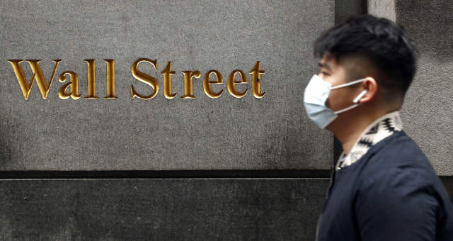 EUA Wall Street