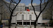 BC China People's Bank of China