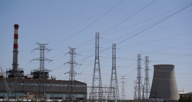 EDP Energias do Brasil Setor Elétrico