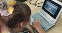 EAD Eduacação Home Schooling