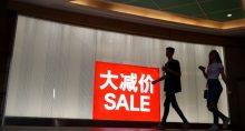 H&M Consumo Ásia China