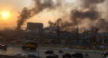 Explosão Beirut