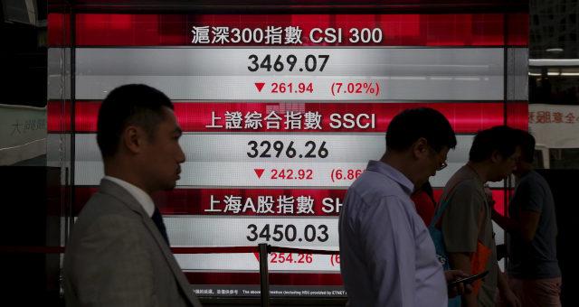 Ásia Mercados Ações