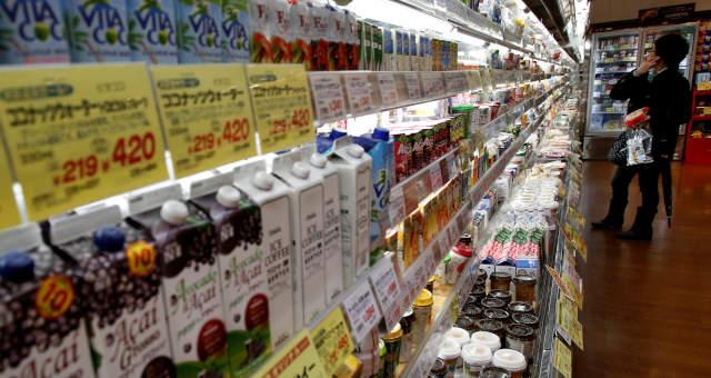 Supermercado Japão Consumo Ásia