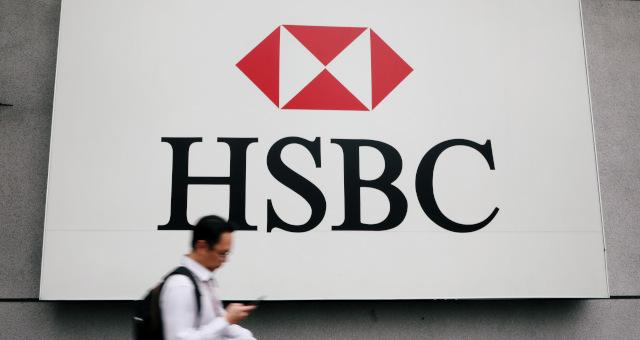 HSBC Bancos