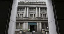 BoJ Banco Central do Japão