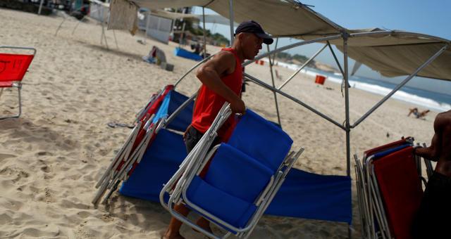 Ipanema Praia Rio de Janeiro Serviços Turismo