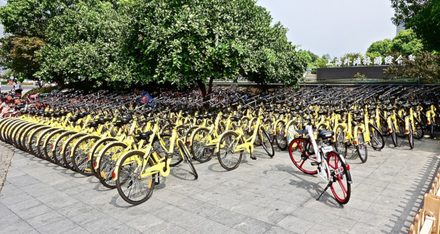 Bicicletas China