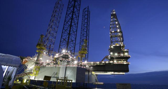 Plataforma de petróleo da Seadrill,