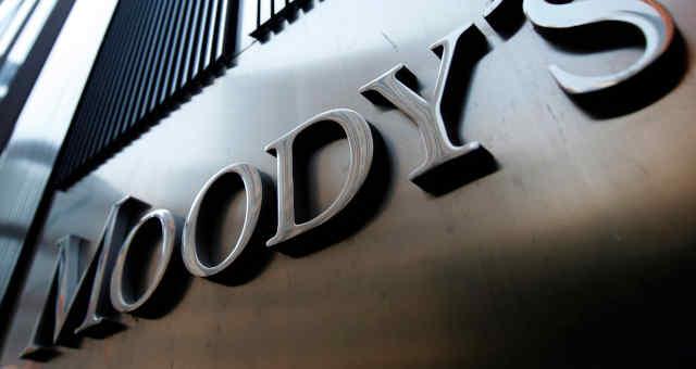 Logo da Moody's na torre 7 do World Trade Center 02/08/2011
