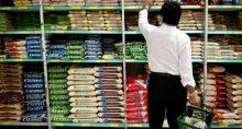 Supermercado Alimentos Arroz