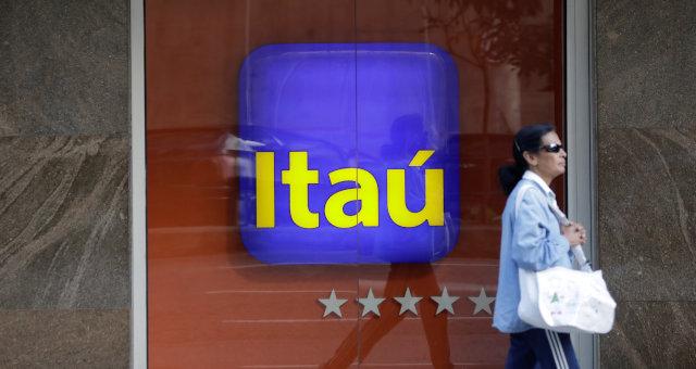Itaú Unibanco ITUB4