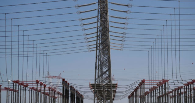 Energisa ENGI11 Energia Elétrica